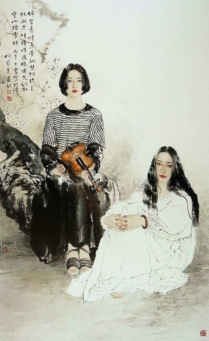 中国当代国画人物精品展
