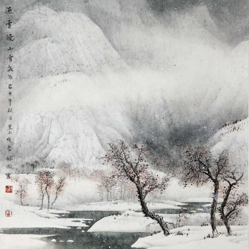 王裕国工笔山水画作品展