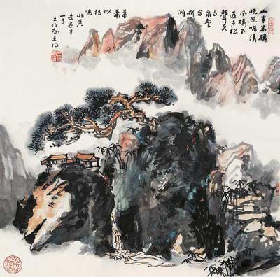 当代中国杰出山水画名家精品展